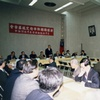 """Conference on """"Reassessing the Experience of Taiwan's Development"""""""