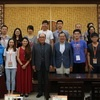 2014 Grant Program to Support Research by Cross-Strait Scholarly Elites