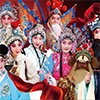 Second Peking Opera Young Artists Camp