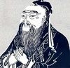 Seventh East Asian Confucianism Camp