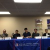 President Yun-han Chu presented the Keynote Address at the International Conference on Youth Politics in the Greater China Region, American University
