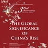 Lecture Series to Celebrate the Foundation's Thirtieth Anniversary, Asia-Pacific Region (The Chinese University of Hong Kong)