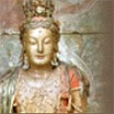 Buddhist Bibliographical Database on the Internet