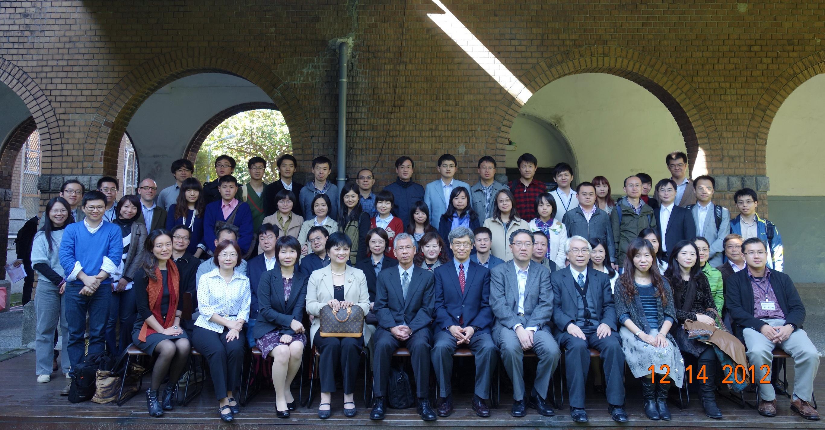 2012第一屆文學研習營:「民國風雅:現代中國的古典詩學與文人傳統」
