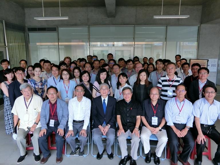 2016第七屆青年學者「東亞儒學」研習營