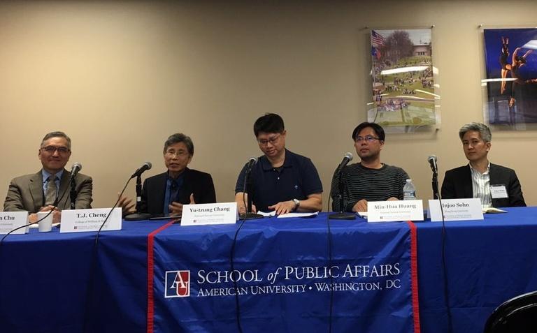 20160930朱雲漢執行長出席美利堅大學 (American University) 「大中華地區年輕世代政治」研討會擔任主題演講人