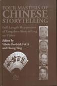 Chinese Storytelling