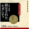 CCK-IUC Activities for the Japanese Translations of Chinese Literature Book Series