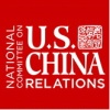 The Deadline for Applications to the National Committee on U.S.-China Relations 2018 Professional Fellows Program is on April 30; Qualified Individuals are Welcome to Apply