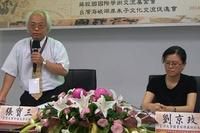 第四屆東亞研習營 張寶三教授演講(一)
