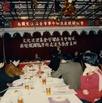 第五屆全國文教基金會聯誼會