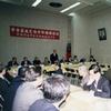 臺灣的經驗與發展學術研討會