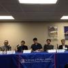朱雲漢執行長出席美利堅大學 (American University) 「大中華地區年輕世代政治」研討會擔任主題演講人