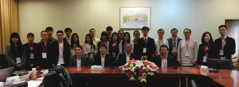 20171109第八屆青年學者「東亞儒學」研習營