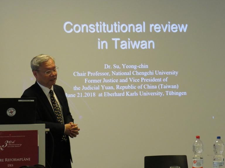 基金會成立三十周年系列講座:歐洲地區-蘇永欽教授