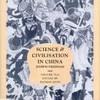 《中國科學技術史:醫學史》