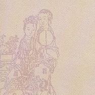 1600~1850中國人口變遷圖說─以時代、府、縣為分析單位
