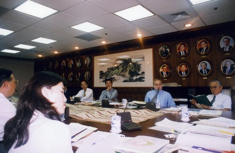 1998亞太基金會聯合會臺北論壇
