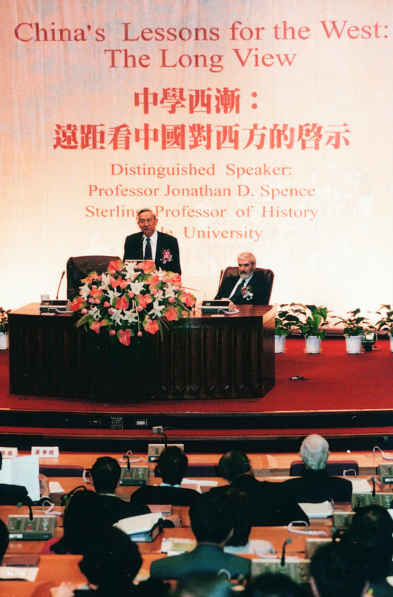 1999史景遷教授演講