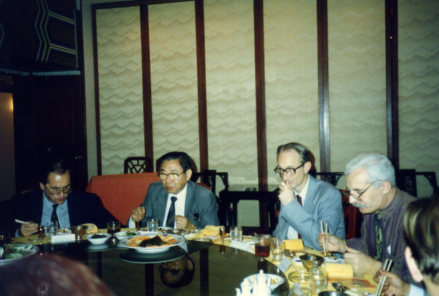 1990中國文學翻譯國際研討會