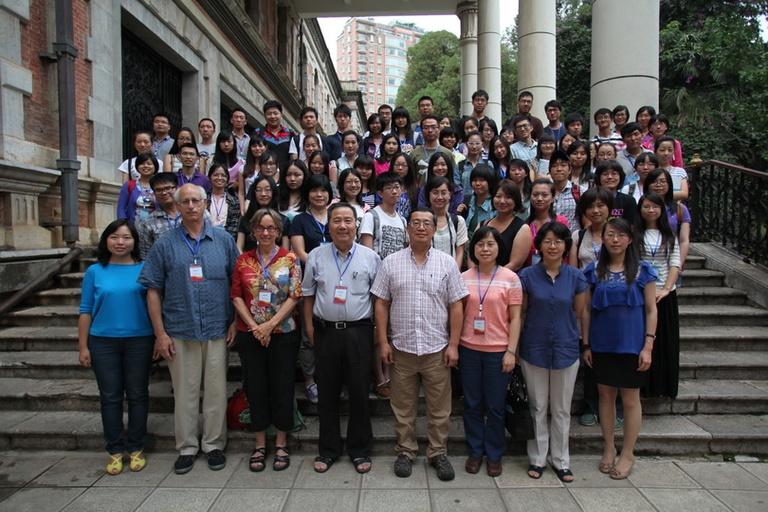 2013第一屆兩岸人類學研習營:「環境健康」