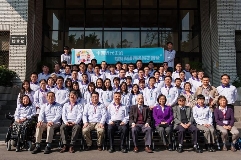 2015第一屆民國史研習營:「中國近代史的趨勢與議題」