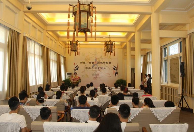2014第一屆兩岸京苗劇藝研習營