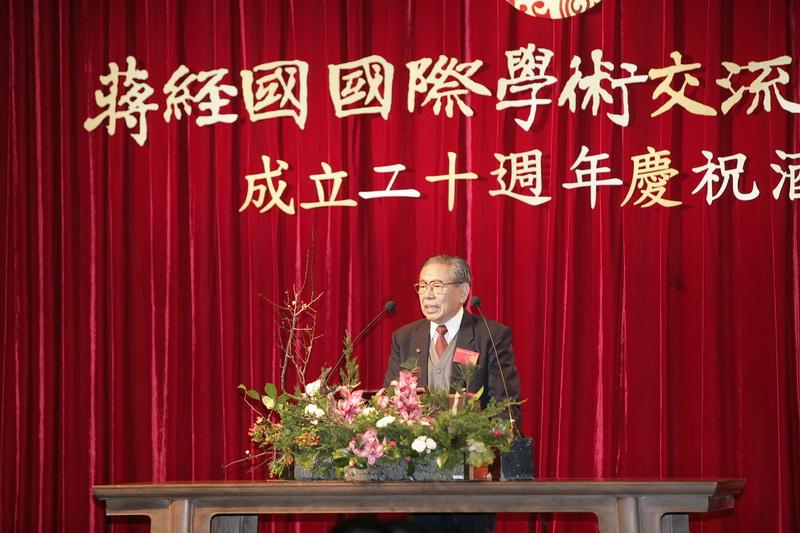 2009基金會成立二十周年慶祝酒會