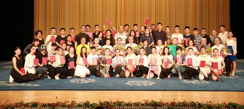 2015第二屆兩岸京苗劇藝研習營