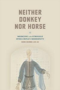 雷祥麟教授的專書榮獲美國醫學史學會William H. Welch Medal