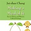 張瑞珊博士的研究成果榮獲「美國2011年最佳著作獎」
