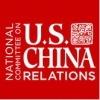 美中關係全國委員會 2020 Professional Fellows Program申請項目將於12月1日截止,歡迎提出申請