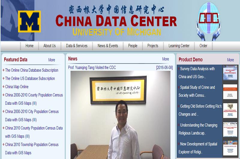 China Data Center